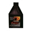 2-Cycle StaMix Engine Oil 50:1